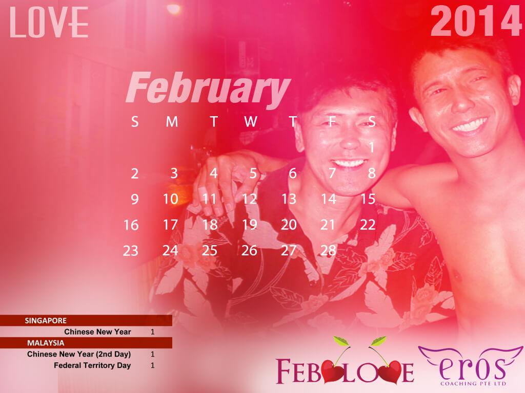 February G