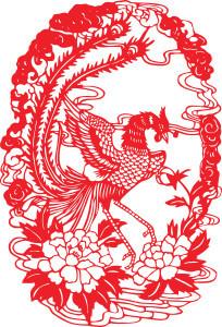oriental-paper-cutting-6-021114-ykwv1