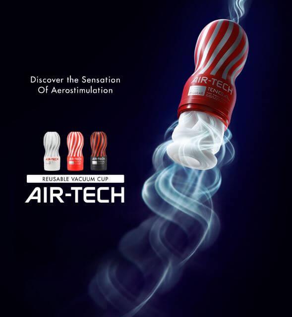 Tenga_airtech_1 (589x640)